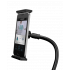 Laurastar Mobile telephone holder